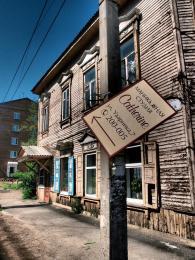 Wooden house - Irkutsk