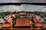 The Summer Palace and the lake - Beijing