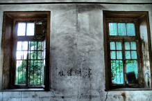 WIndows somewhere at the Fragrant Hills Park - Beijing