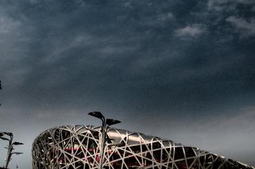 The Bird's Nest - Beijing