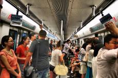The subway - Beijing
