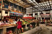 Market - Ali