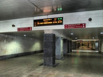 Train station - Ekaterinburg